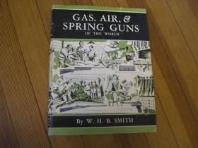 稀缺,《 手枪和步枪,气枪的制作与测试》大量插图,1957年出版