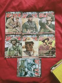 闪电战(第9、10、11、12、13、14、15期)7本合售