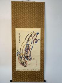 日本裱装   敦煌莫高窟飞天    纸本肉笔临摹