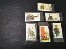 文革邮票6枚合售