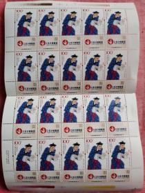 中国印花税票(面值100元)共一版一套连号20张