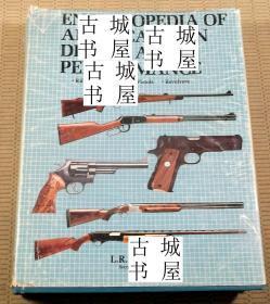 稀缺《枪支设计与性能全书》大量插图, 约1988年出版
