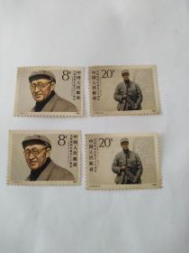 邮票。J130(2-2)。2套。王家祥同志诞辰80周年