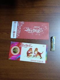 2016年  上海造币有限公司   生肖猴  新年镶嵌铜章纪念卡  贺年卡