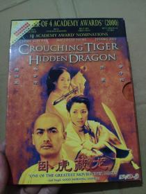 【电影】卧虎藏龙 DVD 1碟装