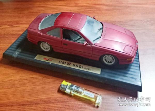怀旧  老玩具收藏   90年代初  宝马 BMW850i  1990版   宝马车模  一只