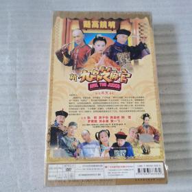 新九品芝麻官 DVD 连续剧 12碟 电视剧
