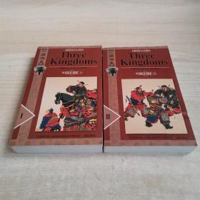 Three Kingdoms ( Volumes1.2)两本合售   简装版