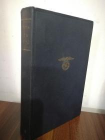 1938年德文原版《我的奋斗》布面精装,书顶刷蓝