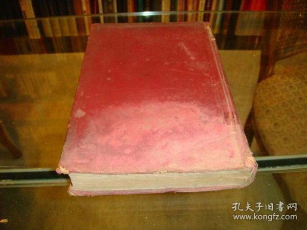 民国旧书《中国保甲制度(全)》