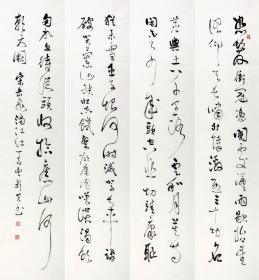 【保真】河南省书协会员、著名书法家程新贺精品四条屏:岳飞《满江红》