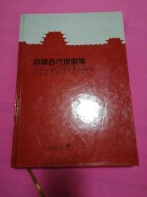 中国古代地图集:城市地图