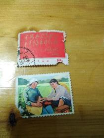 邮票。文革林彪题词。