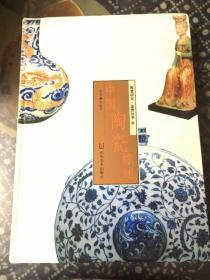 中国陶瓷综述