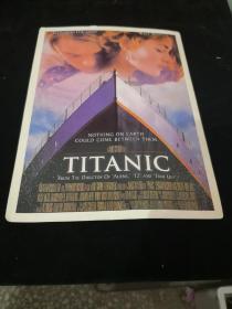 泰坦尼克号厚纸小海报