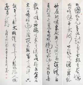 【保真】河南省书协会员、著名书法家程新贺精品四条屏:毛《沁园春·雪》