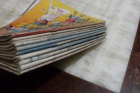 画书大王 试刊1、试刊2、5、8、10、11、12、14、15、21、22  十一册合售(平装16开  有描述有清晰书影供参考)