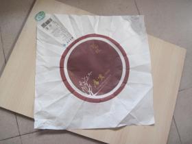 茶叶-----商标广告------1张(货号294)