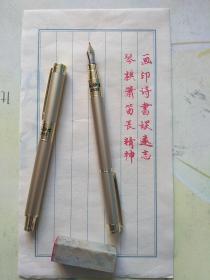 钢笔   永生美工笔(弯尖)