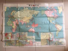 大尺寸,带封套, 大正8年(1919年)  《世界新地图》大正8年(1919年),越南叫安南、泰国叫暹罗、俄罗斯叫露西亚,挺有意思的