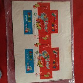 果汁饼干包装纸