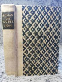 1771年 ALMANACH DES MUSSES  Annual collection of fugitive French Poetry.   帆布书脊 三面书口刷金  含一副精美藏书票
