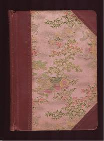 老空白精装日记本《新时代》50年代超厚    页页都是精美图案  书口3面刷红