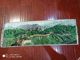 丝织画:万里长城