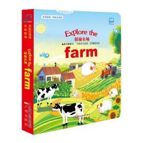 偷偷看里面系列:农场