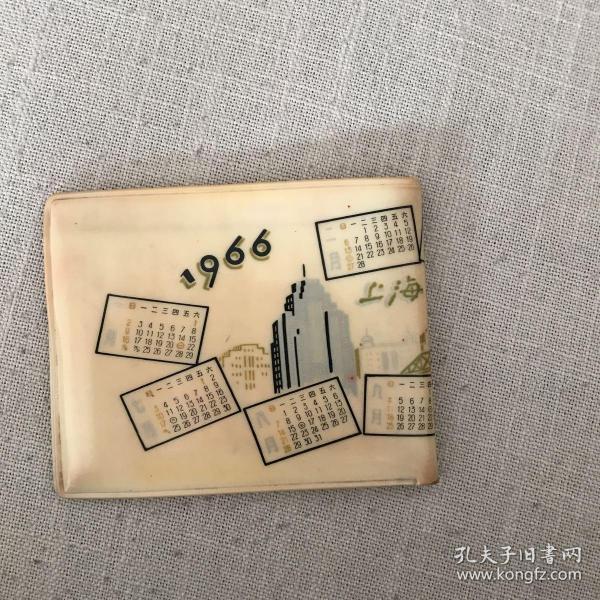 1966年月历图钱包