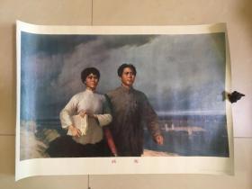 77年年画,战友,人民美术出版社出版