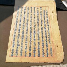 (加州C012)《中国美术家恊会重庆分会一九五六年工作计划》(一九五六年一月)(中国美术家协会重庆分会笺)(7页14面复写纸拓稿)
