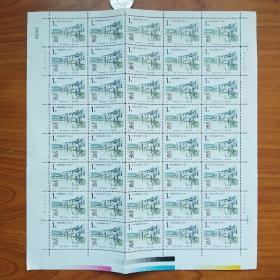 印花税票整版,。