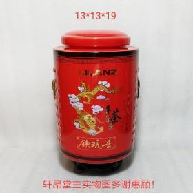 霁红釉、送礼用:铁观音高档茶叶罐