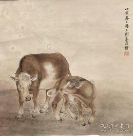 """前辈珍品,包老包手绘!刘奎龄*动物*牛2。中国近现代美术史开派巨匠,动物画一代宗师,被誉为""""全能画家"""",能工善写,擅长动物、植物、人物画及山水画。有霉斑,褶皱,撕裂和小孔,介意者慎拍!买家自鉴,拍后不退不换,欢迎捡漏!"""