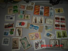 邮票  盖销票 一组