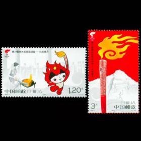 【包郵】2008年北京奧運會發行 北京奧運會火炬接力紀念郵票一套 絕對保真 假一罰十 支持郵政銀行驗貨!!