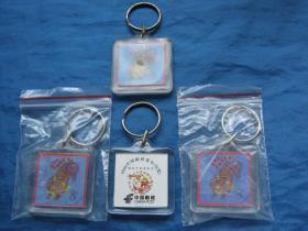 86年生肖虎邮票(图片)钥匙扣挂件(生肖文化:生肖纪念品、生日礼品)