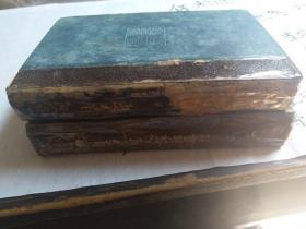 罕见书籍 日莲圣人注法华经 昭和7年1932年日本佛教书籍 中日双语