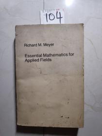 ESSENTIAI MATHEMATICS FOR APPLIED FIELDS应用领域基本数学
