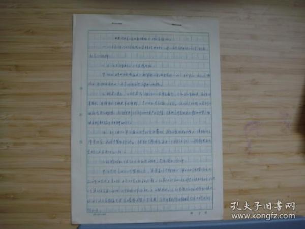 涓�澶�1941骞翠����挎不���� 1941骞�3��22��