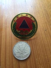 中国人民防空 徽章 纪念章一枚