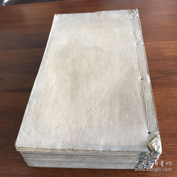 十科策略(笺释)稀见书!雍正四年刻本。原十卷六册,缺卷五一册。