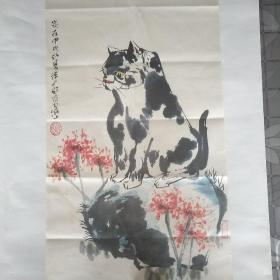 徐昌酩宣纸画珂罗版