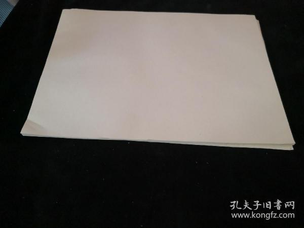 八九十年代中等厚簿白纸300张