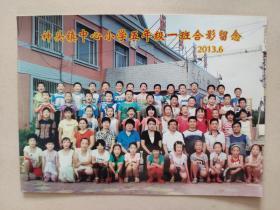 【2张】神头镇中心小学五年级一班合影留念(2013.6)