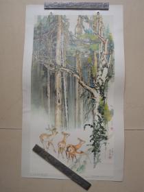 程十发 俞云阶作品.林海鹿踪 单张