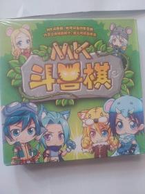 MK斗兽棋