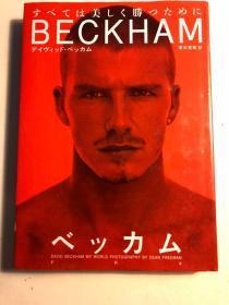 日版 贝克汉姆 Beckham: My World Hardcover – August 1, by David Beckham (著), Dean Freeman (写真) 02年一版13刷绝版不议价不包邮