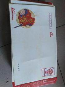 9元邮资封 (小封 厚款)无邮编无地址60枚合售包邮